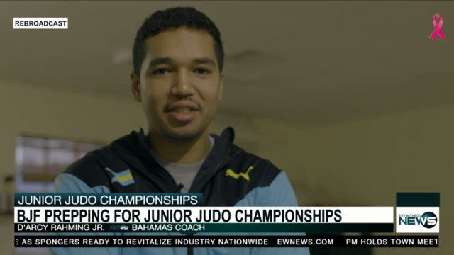 BJF ready to compete at World Junior Judo Championships
