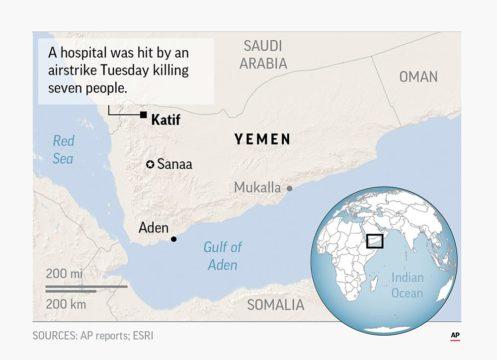 Save The Children: 7 killed in airstrike on Yemen hospital