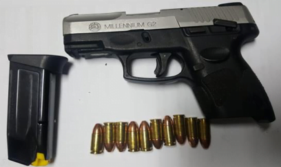 Police recover illegal firearm, two males in custody