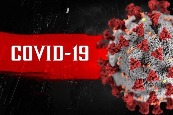 Another case of COVID-19 confirmed